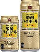 *24 canned 500 ml of treasure shochu highball lemons
