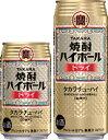 宝 焼酎ハイボール ドライ 500ml缶×24本