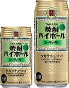 宝焼酎ハイボールシークァーサー500ml缶×24本