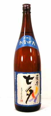 Fragrance of the custard chiffon cake sweet Tanabata 25 degrees 1800 ml