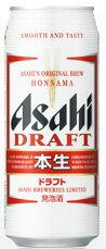 Canned 500 ml of Asahi Jataka *24