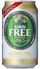 350 ml can of Kirin free x 24