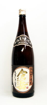 1,800 ml of Mt. His Imperial Highness the Crown Prince habitual drink storehouse 25 degrees
