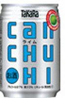 *24 canned 250 ml of canned Takara Chu-Hi lime