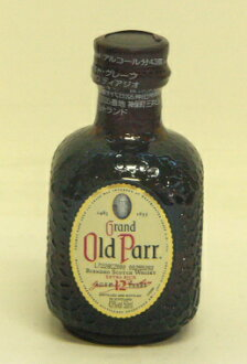 50 ml of Old Parr miniatures