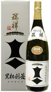 限定稀少酒入荷しました。 瑞祥黒松剣菱1800ml 平成22年11月製造