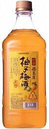 サントリー特撰 徳島産柚子梅酒 14度1800ml