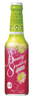 "Takara ""BeautySparkling"" < glossy Kiwi > bottle 250 ML x 12 bottles"