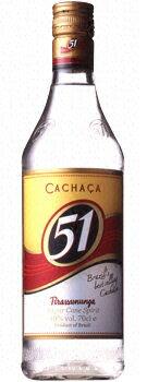 Cachaça 51 40 700 ml