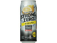 −196℃ストロングゼロ<ダブルレモン>500ML×24本