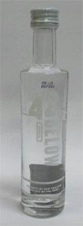 42 livistona chinensis vodka miniature 50 ml