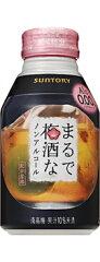 11月22日より発送可能サントリー まるで梅酒な ノンアルコール 280缶×24本