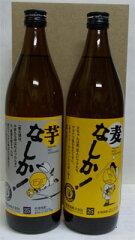 阪神タイガース承認 阪神なしか!芋 と麦2本セット箱入り25度900ml×2本