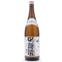 出羽桜桜花吟醸酒1800ml1本