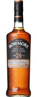 Genuine Bowmore 25 year 43-degree 700 ml boxed