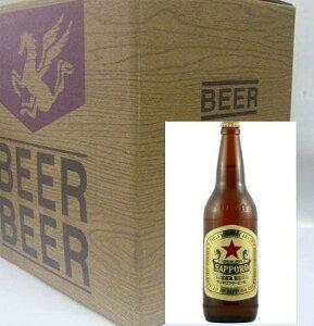 サッポロ ラガー赤星 大瓶633ml 12本セット