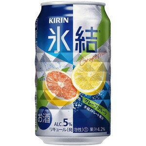 *24 canned 350 ml of giraffe freezing grapefruits