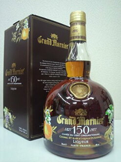 Grand Marnier 150th anniversary commemorative bottle 700 ml luxury makeup boxed