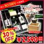 石川の酒飲み比べセット