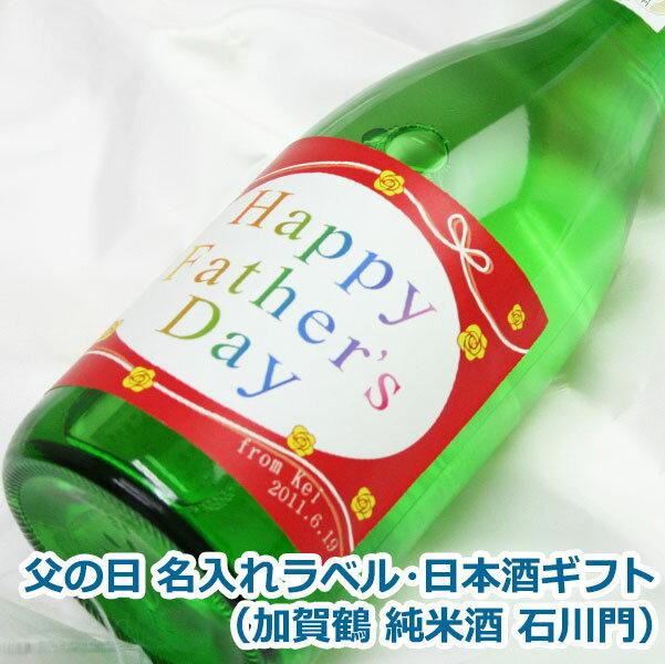 日本酒, 純米酒