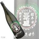 岐阜の地酒三千盛 ドライ 純米大吟醸酒 【三千盛】1800ml
