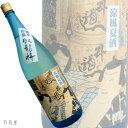 静岡の地酒臥龍梅 涼風夏酒 純米吟醸酒【三和酒造】720ml