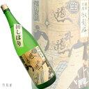 静岡の地酒臥龍梅 初しぼり 純米吟醸生酒【三和酒造】720ml