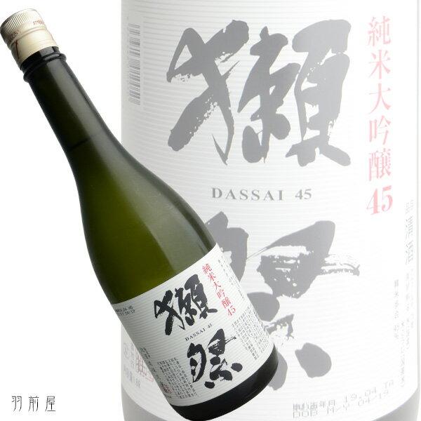 日本酒, 純米大吟醸酒 NO1 45 720ml