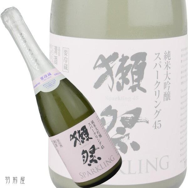 旭酒造『獺祭純米大吟醸スパークリング45』
