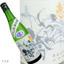神奈川の地酒いづみ橋 恵 青ラベル 純米吟醸生酒【泉橋酒造】720ml