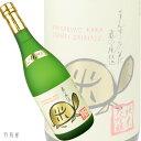 秋田の地酒まんさくの花 亀ラベルGOLD 純米大吟醸酒【日の丸醸造】720ml
