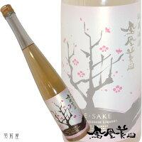 栃木の梅酒鳳凰美田熟成秘蔵梅酒【小林酒造】500ml