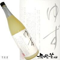栃木の梅酒鳳凰美田ゆず酒【小林酒造】1800ml