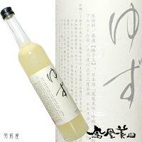 栃木の梅酒鳳凰美田ゆず酒【小林酒造】500ml