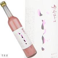 季節限定商品鳳凰美田いちご【小林酒造】500ml