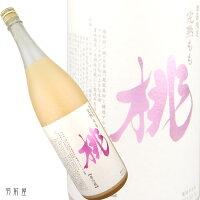 季節限定商品鳳凰美田完熟もも【小林酒造】720ml