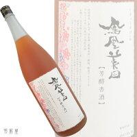 杏の酒をお探しならばこの酒で間違いなし鳳凰美田芳醇杏酒【小林酒造】1800ml