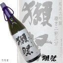 磨きに磨いた23%究極の純米大吟醸獺祭 磨き二割三分純米大吟醸酒【旭酒造】1800ml