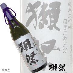 最高級の日本酒造りに挑戦した獺祭のフラッグシップ磨きに磨いた23%究極の純米大吟醸獺祭 磨...