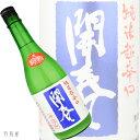 発泡にごり純米酒!島根の地酒開春純米超辛口発泡生酒【若林酒造】720ml