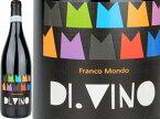 フランコ・モンド モンフェラート ロッソ2011【Franco Mondo】720ml