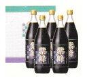 TBSテレビはなまるマーケットで一番おいしいと選ばれた醤油です。お中元セール 柴沼醤油 紫峰...