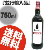 【送料無料】サンデマン ミディアムドライ シェリー酒 750ml [並行輸入品]