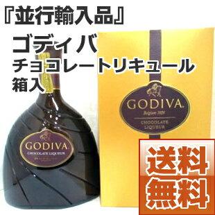 【送料無料】ゴディバ チョコレートリキュール 15度 750ml [並行輸入品] 箱入