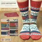 【アイヌの民族柄靴下】 CHUP チュプ MATANPTHY マタンプシ ソックス アイヌ 日本製 靴下