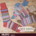 インカ時代以前から飼育されていたアルパカの毛で編まれたペルーの伝統的なニットのカラフルな...
