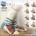 ヒマラヤ山脈の麓ヒマーチャルから届いたウール靴下・手編みのカバーソックス/ナチュラルB