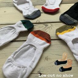 【数量限定1500→1000円+税】Low cut no show/ローカットショー〔Glen Clyde〕25-27cm【送料無料・メール便】【カバーソックス 日本製】