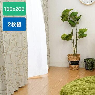 高機能カーテン At homeコア 2枚組 100×200cm (グレー) 断熱・遮音・遮光
