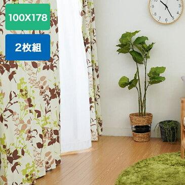 高機能カーテン At home リーフトカーテン 2枚組 100×178cm (グリーン) 断熱・遮音・遮光